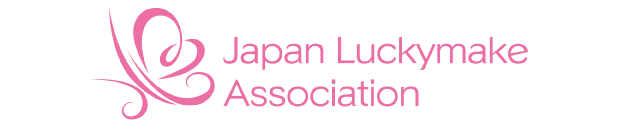 Japan Luckymake Association